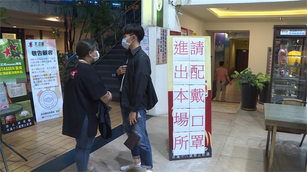 8大場所必戴口罩 違者最高罰新台幣15000元