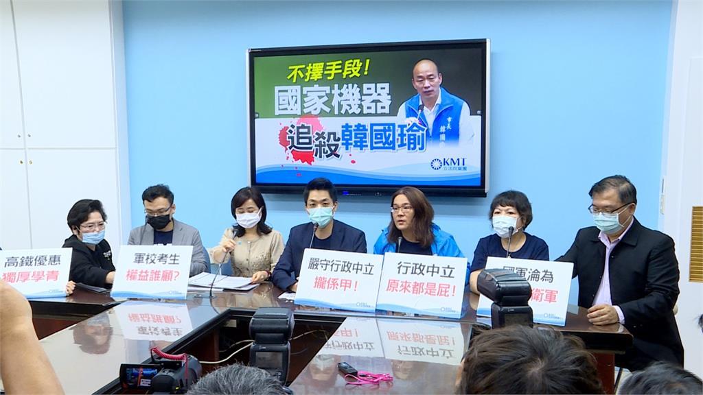 國民黨批高鐵優惠是「罷韓專車」 綠委反酸:別為救韓無限上綱