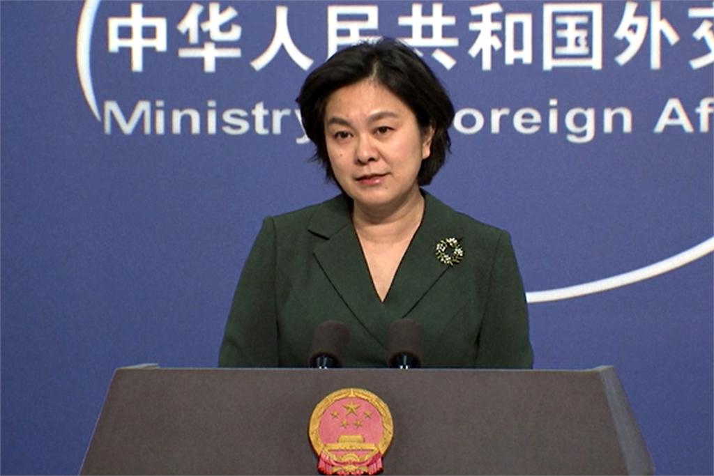 快新聞/英國封殺華為5G 中國外交部嗆:將採必要手段維護中國企業
