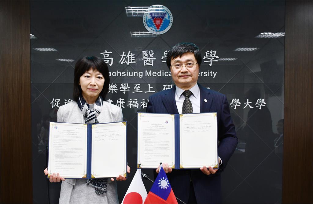 台日醫療專業交流更進一步!高醫大、日本東京醫科大學締結姊妹校