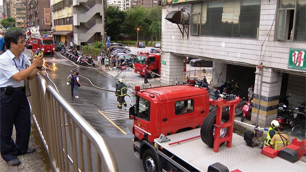 台北市「靈異大樓」又遭祝融!幸無人傷亡