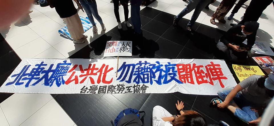 快新聞/憂北車大廳禁坐令成驅離無家者藉口 台權會籲還人民空間!