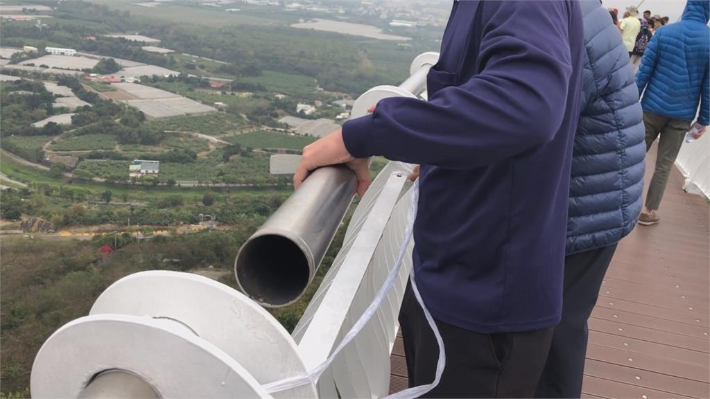 崗山之眼安全問題多 護欄螺絲鬆、園方搶修