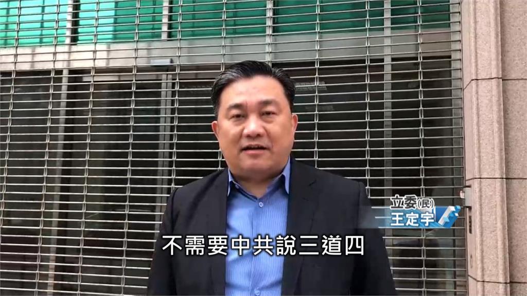 華春瑩影射「口罩外交」操弄疫情 王定宇:不需中共說三道四