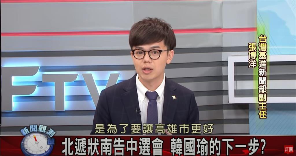 新聞觀測站/韓國瑜直球對?高雄市長罷免革命掀新章節|2020.04