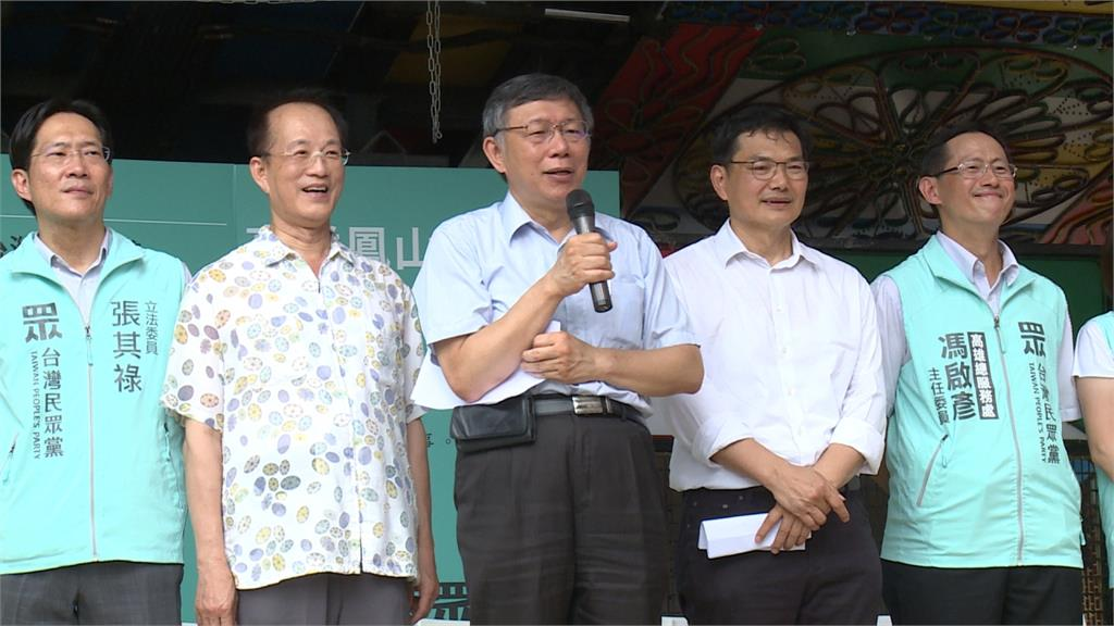 國民黨推李眉蓁選高雄 柯文哲:隨便可以推出10個更好的