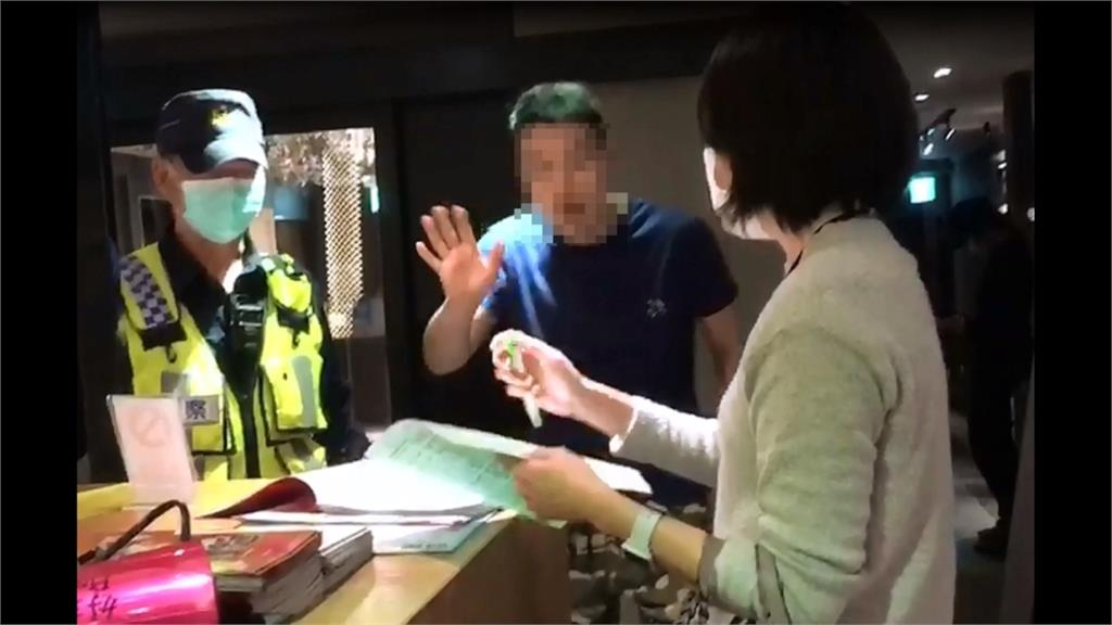 居檢外出挨罰拒繳 韓國夫婦落跑離境被攔截