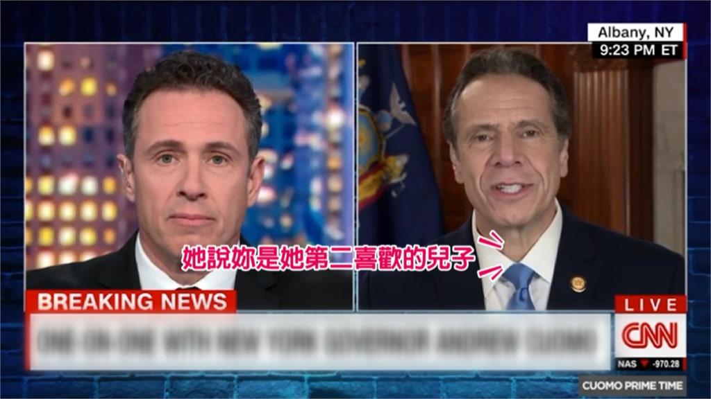 「媽媽最愛我!」紐約州長、CNN主播兄弟檔同框爭寵