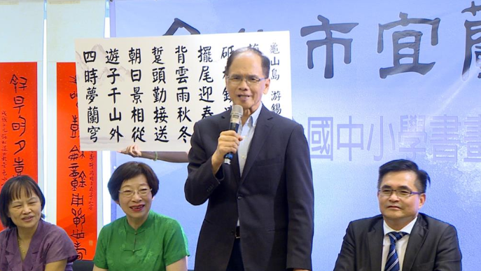 快新聞/澳洲劍指中國滲透? 游錫堃:台灣更要「護國保台」