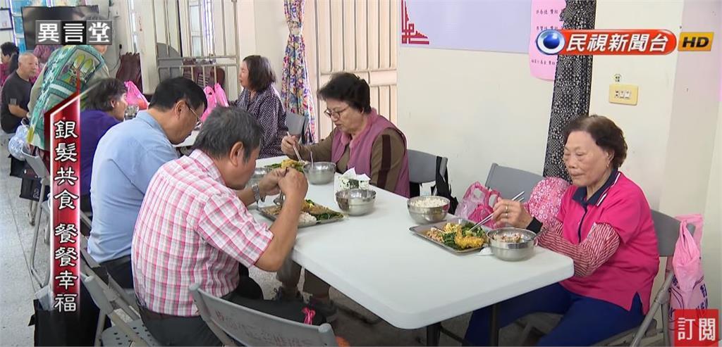 異言堂/銀髮共食好幸福 麥寮鄉老人共餐經營模式