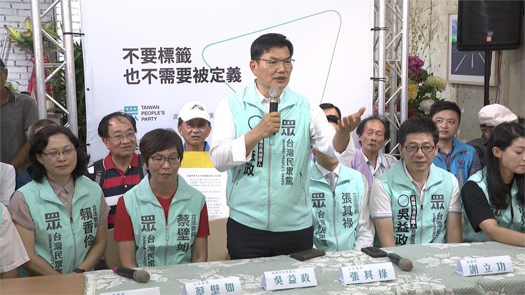 傳李眉蓁找韓國瑜團隊輔選 吳益政:又不能叫他不要來