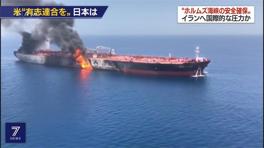 中東油輪攻擊事件 美國擬組跨國軍事聯盟