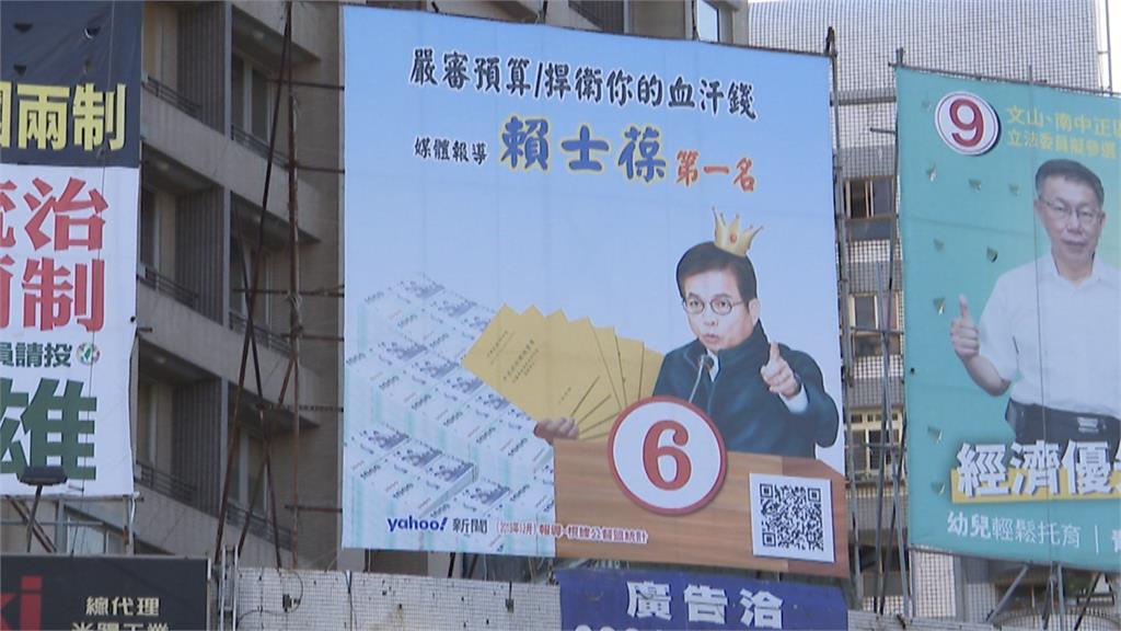 緊急切割韓國瑜?國民黨選將下架雙人同框看板