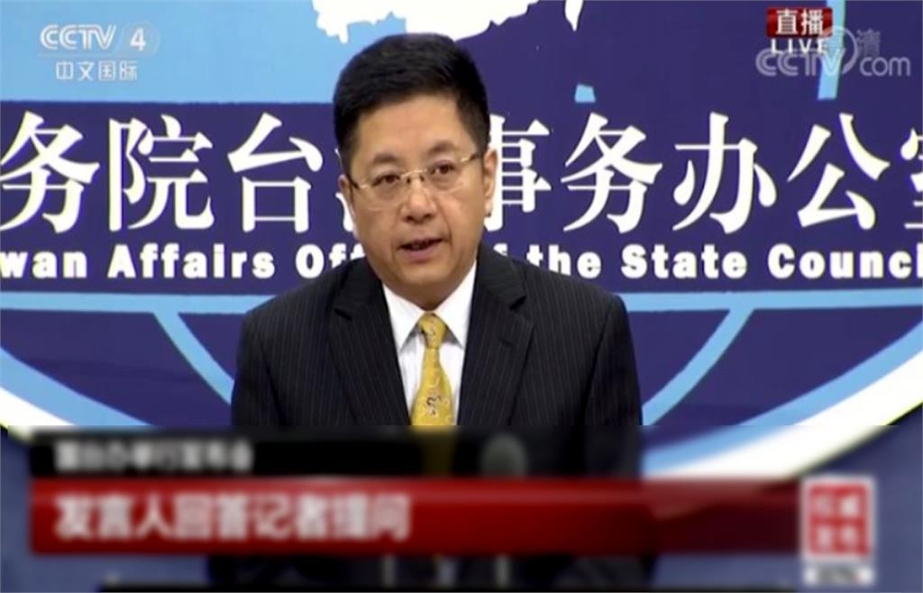 快新聞/境外生來台暫不包含中生 國台辦跳腳:「民進黨當局」傷害同胞感情