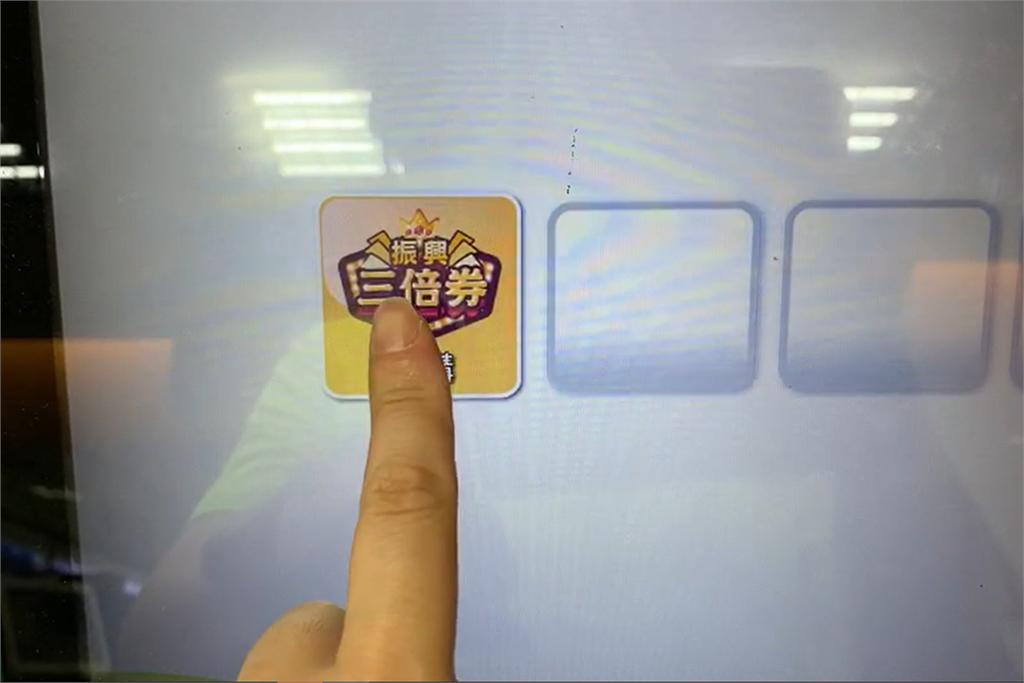 快新聞/三倍券首波預購7日截止 超商機台晚間一度「卡卡」連不進健保署