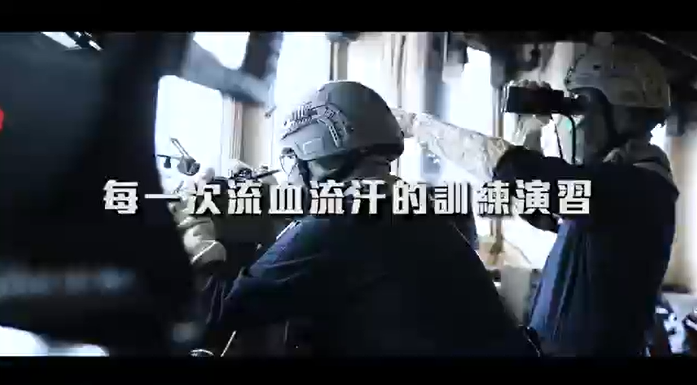 快新聞/漢光演習將登場 國防部釋訓練影片:國軍從不作秀