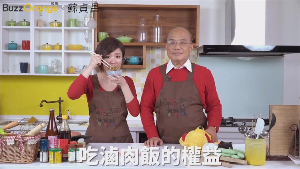 蘇貞昌抱維尼拍短片!呼籲中國告知非洲豬瘟疫情