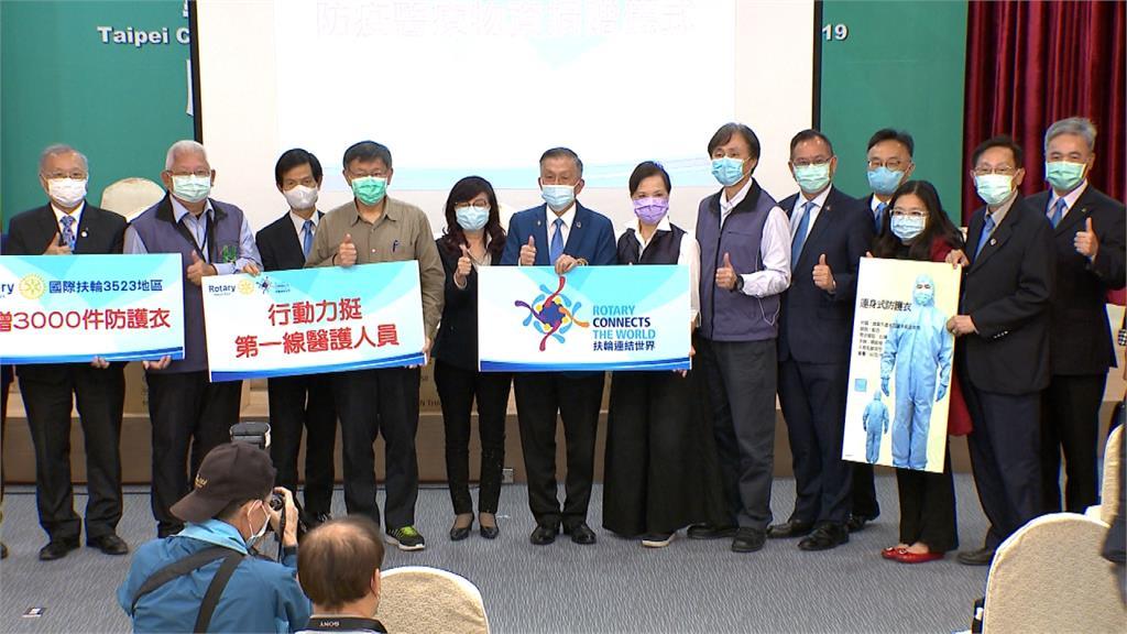 國際扶輪捐防護衣贈台灣醫護 世界疫情重災區也將受惠
