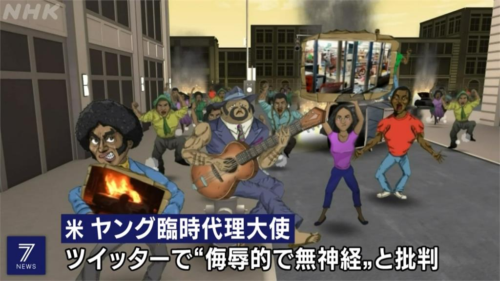 談美國非裔動畫涉種族歧視 NHK致歉:更注意今後製作