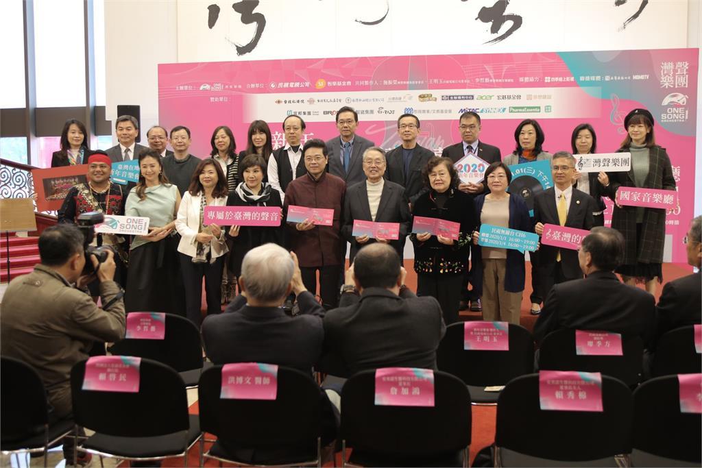 2020《臺灣的聲音 新年音樂會》施振榮再度吹響臺灣文化的號角