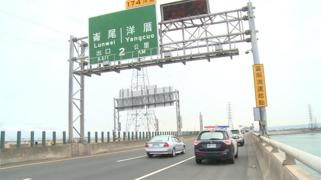 西濱彰化段區間測速首月 罰單進帳破千萬