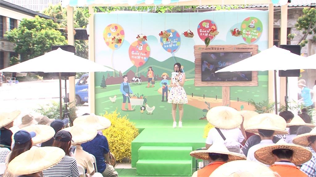 農委會推安心國旅 「5G健康遊」活動開跑