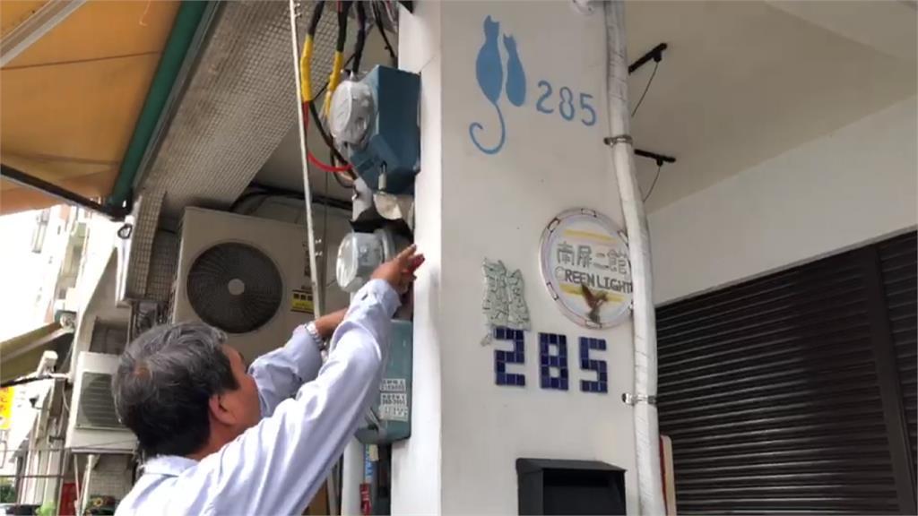 非法日租套房拒繳罰金 高市府強制斷水電