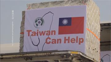 不甩中國威脅!捷克參院50:1票數支持新議長訪台灣