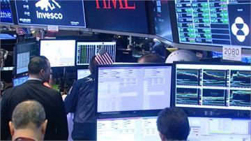 美中談判進展激勵 美股開盤再創新高