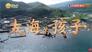家族九孔養殖經驗傳承50年 李勝興靠兩招活化產業|土地的微笑|EP21