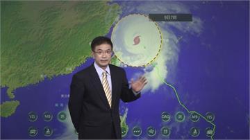 利奇馬減弱為中颱 中南部午後提防豪大雨