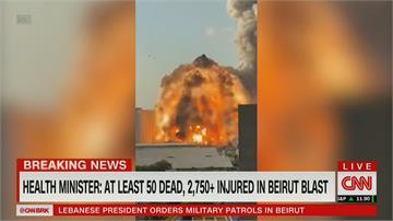 轟!黎巴嫩首都驚天爆78死、近4千傷 首長:如核彈攻擊