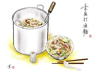 台南打滷麵PK台北大滷麵