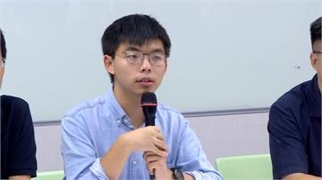 反送中/恐天安門屠殺重演!黃之鋒公開信籲梅克爾撐香港