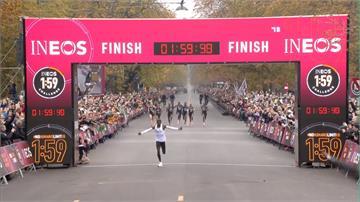 兩小時內跑完馬拉松挑戰成功!基普喬蓋:人類無極限