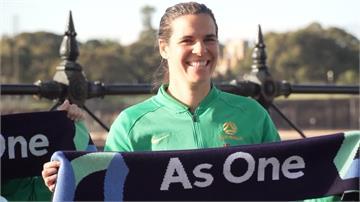 澳洲、紐西蘭確定攜手 合辦2023年女足世界盃