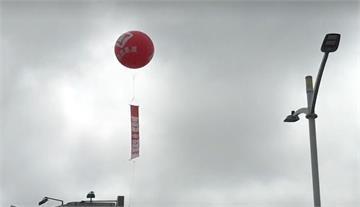 快新聞/罷韓氣球緩緩升空 張博洋:讓罷韓聲音在高雄天空飄揚!
