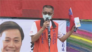 快新聞/怒嗆藍營沒Guts 黃正忠今帶庶民上凱道…揚言脫黨選高雄市長