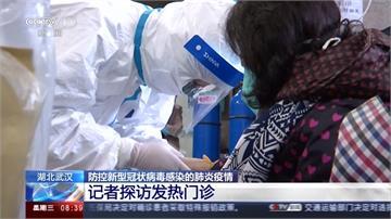 武肺出新併發症?日本確診患者腦脊液驗出病毒