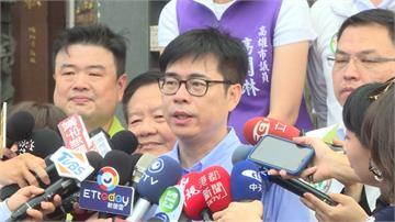 陳其邁公布首波競選團隊 黃捷不在其中