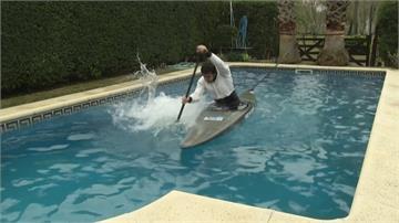 備戰奧運訓練不中斷 阿根廷輕艇選手泳池裡訓練