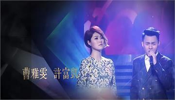 台灣演義/傳承台語歌的年輕世代!許富凱、曹雅雯的故事 2019.08
