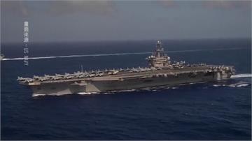 艦上核動力爐誰來管?美國海軍高層不同意撤離「羅斯福號」