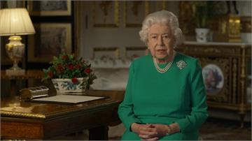 英國女王在位68年四度特別演說!溫情打氣:抗病大戰將會成功