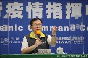 快新聞/台灣新增2名境外移入 莊人祥:60多歲夫妻菲律賓工作返台確診