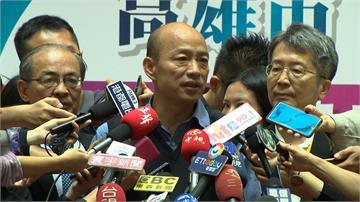 韓國瑜飆罵「什麼態度」?環保局副局長致歉