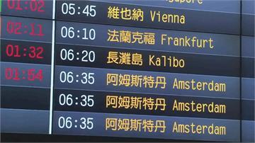 被「一中政策」拖累!菲律賓臨時下禁令 旅客克難睡機場