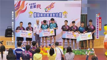 東奧模擬賽 混雙林昀儒、鄭怡靜勝男雙大魔王