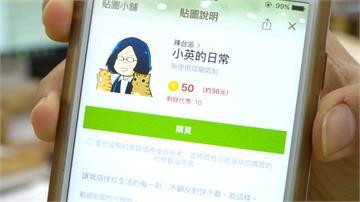 總統蔡英文出LINE貼圖!「小英的日常」衝榜首