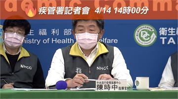 LIVE/今日「零確診」無新增病例!指揮中心最新說明